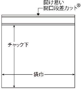 国際線機内用液体袋 小 174×174 2500枚