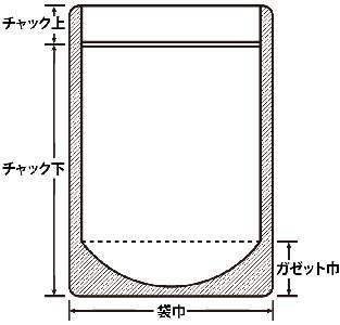ラミジップALカラースタンド 0.099×100×130+30