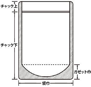 白色ラミジップ アルミ スタンド 0.114×100×160+30