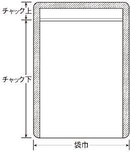 ラミジップアルミチャック袋 0.089×170×240 1,300枚