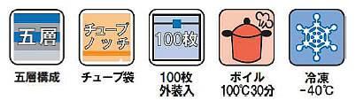 耳のない真空袋 0.070×100×200 2,000枚