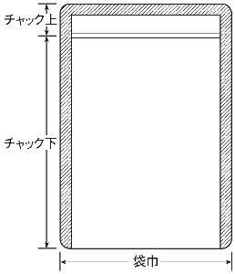 ラミジップ気体遮断透明チャック袋 0.075×120×170