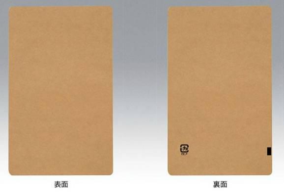 クラフトアルミ平袋 130×180 1,000枚