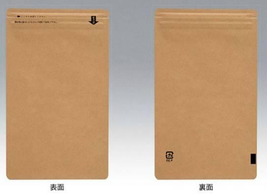 クラフトアルミチャック袋 240×340 500枚