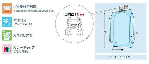 透明16口径キャップ袋1000ml 130×80×240 300枚