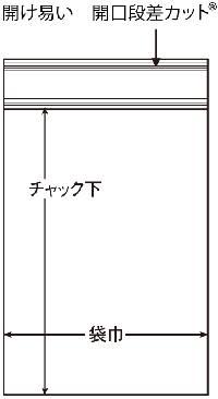 ユニパックGP 0.04×50×70(チャック下)15,000枚
