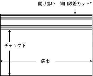 ユニパックGPヨコ長 0.04×100×70 7,000枚