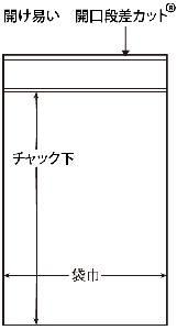 ユニパック 0.08×200×280 1,200枚