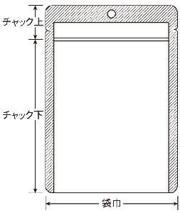 フック穴ラミジップ アルミチャック 0.089×85×120