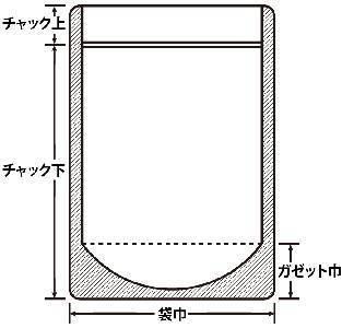 気体遮断チャック スタンド袋0.072×100×160+30