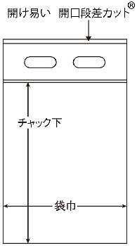 ユニハンディ手提げチャック袋 乳白 0.1×340×480