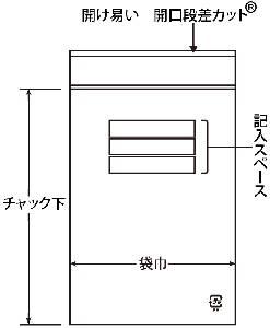 ユニパック マーク 0.08×100×140 4,000枚
