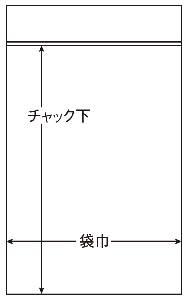 ミニグリップ(透明)0.04×70×100 9,000枚