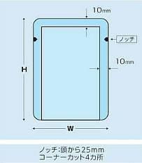 レトルト袋 0.075×100×130 6,500枚