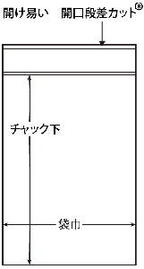 クリーンポリ導電精密部品用チャック 50×70 3000枚