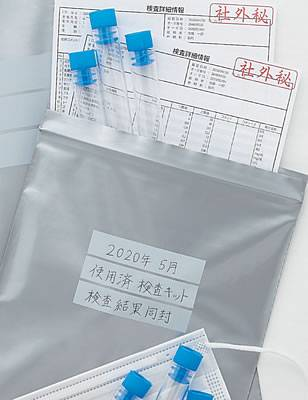 ユニパックシルバー 0.05×100×140 5,000枚