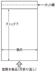 SSG-8 ユニパックストロング0.08×140×20 2,500枚