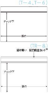 ユニパックタオル用チャック袋 0.04×200×140