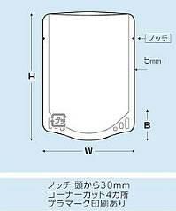 白レトルトアルミスタンド0.096×180×260+46