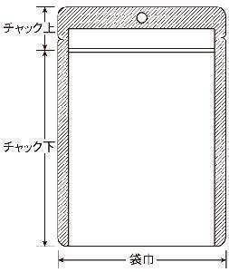 チャック付表透明裏アルミ平 240×340 700枚