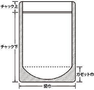 チャック付表透明裏アルミ 140×200+41 1,300枚
