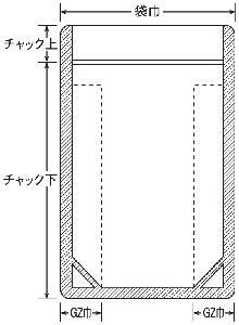 ラミジップ透明ワイドボックス 0.095×150×250+35