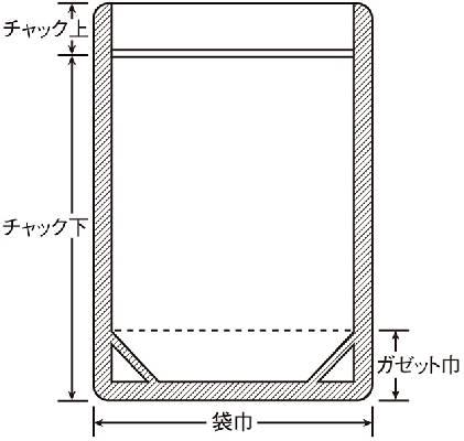 ラミジップアルミワイドボックス0.131×300×500+80