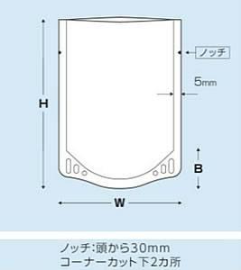 白色NYスタンド600ml 0.155×140×220+41 1,500枚
