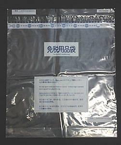 ビニール免税袋 400巾×410長さ底35+60ベロ